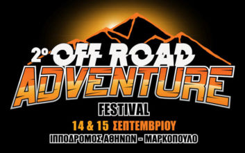 2nf off road adventure logo