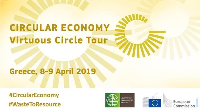 circular economy forum1 greece